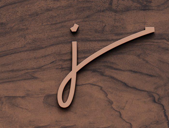 Logo Jean Eldin